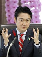 【新閣僚に聞く】「国民の胸に落ちる行政を」 山下貴司法相