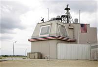 イージス・アショア配備、防衛省が調査内容を説明