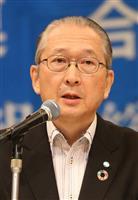 神津連合会長「11月末までに政策協定」 立民、国民両党と