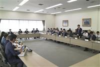 災害に強い電力供給体制議論 経産省作業部会が初会合 11月中旬にも取りまとめ