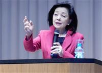 「日本は今こそ自立を、憲法改正を」 櫻井よしこ氏が講演
