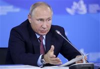 プーチン露大統領「日本と平和条約後も領土交渉継続」 国際会議で言及
