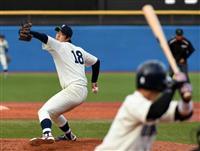 東洋大、駒大が勝ち点 東都大学野球第7週