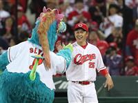 【プロ野球】広島が日本S進出に王手、菊池涼介が決勝3ラン 広4-1巨