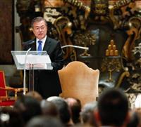バチカンで朝鮮半島平和のミサ 文在寅韓国大統領がスピーチ
