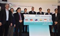 世界の起業家を台湾に…ベンチャー支援、集積拠点整備 経済牽引役狙う