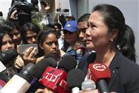 フジモリ氏の長女釈放 ペルー裁判所「拘束根拠なし」