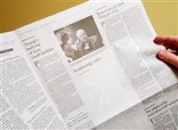 失跡サウジ記者の「最後のコラム」 米紙が掲載