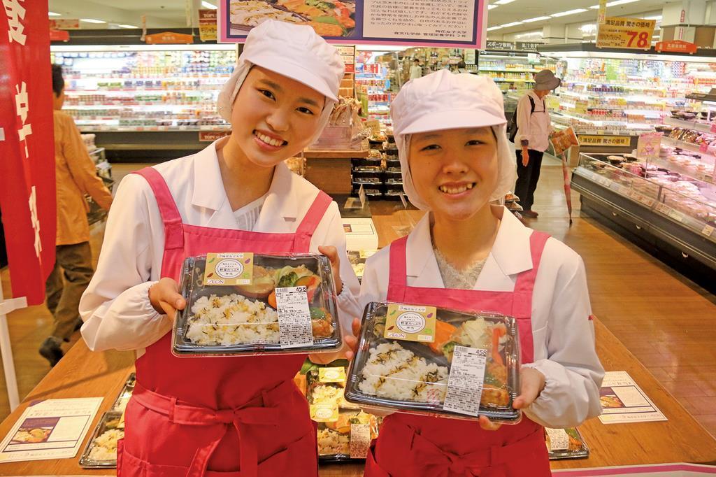 梅花女子大生、大阪・茨木でオリジナル弁当販売 地場野菜たっぷ…