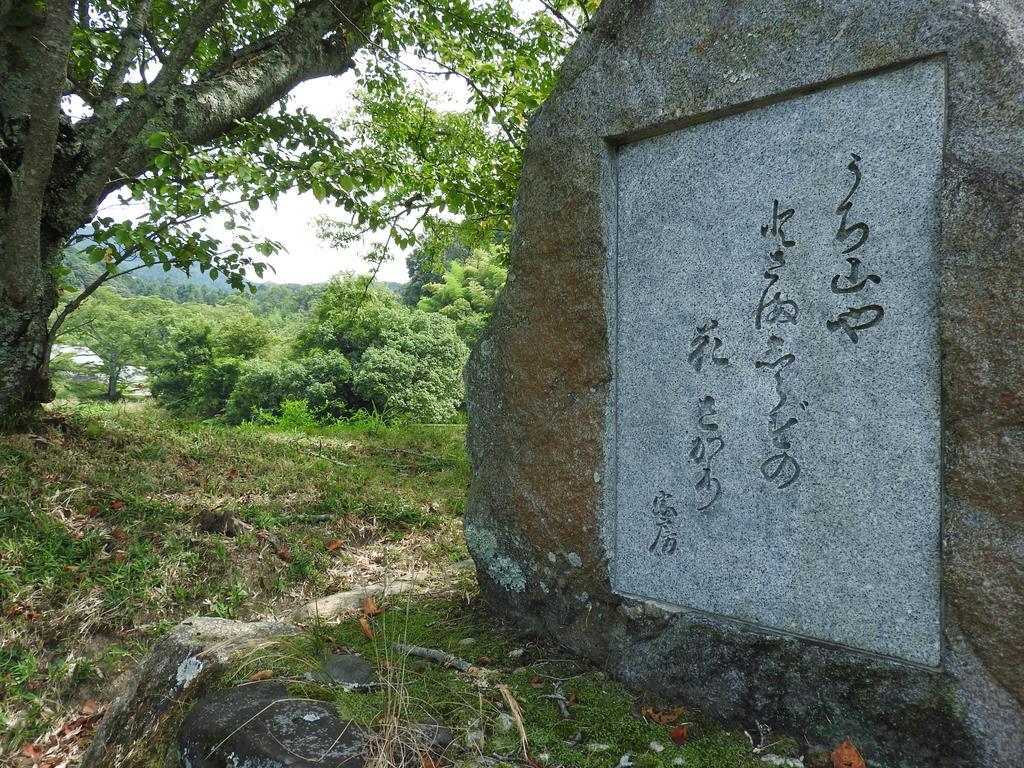 忽然と消えた「大和の日光」 奈良・内山永久寺廃寺の背景とは