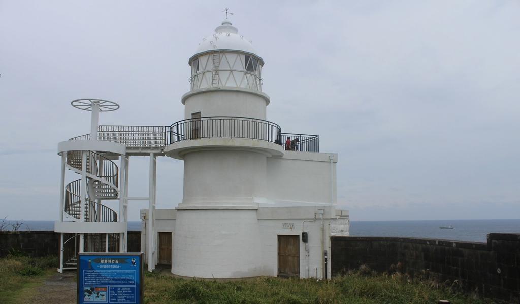 「恋する灯台」に和歌山・串本の樫野埼と潮岬