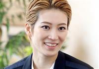 【華麗なる宝塚】星組男役スター、瀬央ゆりあ 初単独主演 遅咲きの大輪