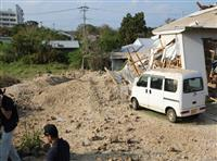 喜界島で爆発、不発弾か 鹿児島