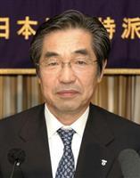 津波報告「記憶ない」 武黒元副社長、謝罪も 東電強制起訴公判