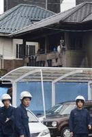 全員2階で就寝か 仙台6人死亡火災 1階出火で逃げ遅れの可能性