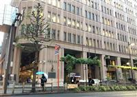 KYB改竄 新宿、品川区役所で免震装置を使用