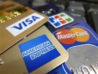 政府、カード手数料下げ要請へ 消費増税で