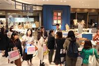 消費者物価1・0%上昇 9月、7カ月ぶり高水準