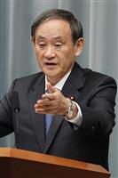 菅官房長官、経済界への賃上げ期待「正直に申し上げた」