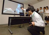 IT運動会、おじさん世代が奮戦 「抵抗感」が「可能性」に 大日本住友