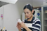 """国仲涼子""""世にも奇妙""""初主演 第2子出産後の復帰第一作"""