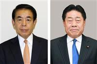 自民党改憲案提示の意向を伝達 自民・下村氏が公明・北側氏と会談