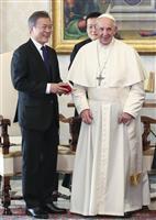 菅長官、ローマ法王の訪朝前向きに「米朝合意履行につながることを期待」