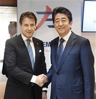 安倍首相、伊首相と北の非核化へ連携確認
