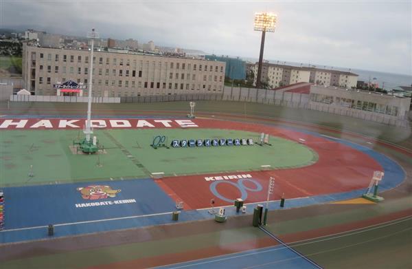「函館競輪場」の画像検索結果