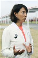 東京五輪へ「大きな収穫」 夏季ユースの小谷実可子選手団長が総括