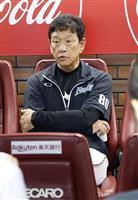 日本ハム、栗山監督の続投発表 球団最長の8年連続