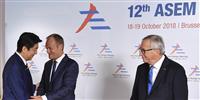 首相、対北・中国で連携呼びかけ ASEM開幕 国際秩序形成へ