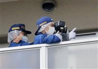 臓器達する傷、強い殺意か 埼玉高齢夫婦殺傷事件