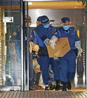 「迷惑かけないため」逮捕の少年供述 埼玉、高齢夫婦殺傷事件