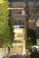 被害女性と住人男性か 防カメにマンション入る姿 東京・六本木女性殺害事件