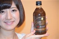 """【プロジェクト最前線】缶コーヒー飲まない人の""""相棒""""に 「クラフトボス」"""
