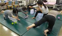 【近ごろ都に流行るもの】「ヨガビリー」 シニアも障害者も、体動かす喜びを
