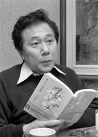 「積木くずし」著者の俳優、穂積隆信さん死去