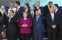 安倍首相、対北連携と海洋安保の協力訴え ASEM首脳会議閉幕
