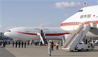 安倍晋三首相、新政府専用機を初視察 欧州歴訪から帰国後