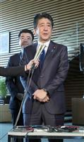 【田村秀男のお金は知っている】それでも「消費税増税中止」は避けられない