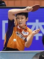 【卓球】強化と普及狙い24日開幕 世界一目指すTリーグ