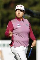 アン・ソンジュが首位 マスターズ女子ゴルフ