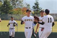 前橋育英、山梨学院が勝利 秋季高校野球関東大会開幕