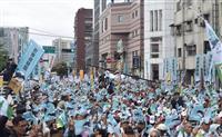 台湾独立派6千人が台北で集会、与党は別の反中デモ