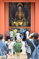 【動画あり】興福寺中金堂で一般拝観始まる 奈良、300年ぶり再建