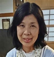 【夕焼けエッセー 9月月間賞】「故郷への架け橋」兵庫・奥田さんに決定