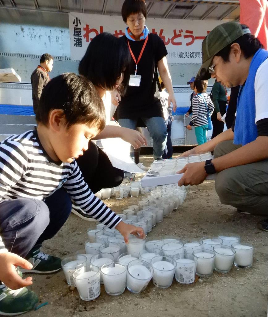 被災地支援「寄り添い型」に 人手必要な地区も 西日本豪雨