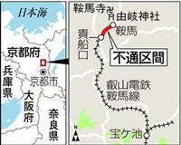 台風21号被災の叡山電鉄が再開めざし全力 22日の「鞍馬の火祭」中止