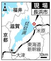 滋賀・長浜の民家に81歳男性遺体 殺人事件か 背中に複数の刺し傷